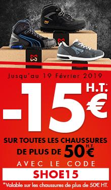 Chaussures de sécurité S3 et bottines de travail EN20345 S3   Würth ... d34105e44a76